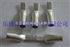 C45-10插针铜接线端子,C45-6平方插针(图)
