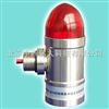 型号:TH08SG10不锈钢防爆声光报警器 型号:TH08SG10 库号:M356486