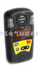 袖珍式硫化氢检测报警仪价格