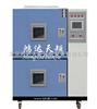 WDCJ-340简单款高低温冲击箱