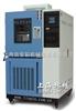 高低温环境试验仪器