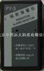 型号:ZF1-FY—3X/Y库号:M383834辐射报警仪