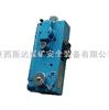 光干涉式甲烷测定器(光学瓦斯检测仪)