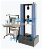 材料弯曲试验机,10KN|1T拉力试验机,WDW-10KN万能材料检测仪,万能拉力机