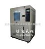 SC-010新上市防砂尘测试仪器