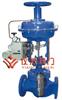 ZJSL-16气动薄膜笼式调节阀|气动薄膜调节价格