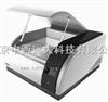 ROHS检测仪/X荧光光谱分析仪/能量色散X射线荧光光谱仪 型号:TB28-x-5000