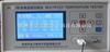 JK-64UJInko 金科多路温度记录仪