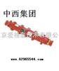 ZX3-BCG1-200/6KV矿用隔爆型高压电缆连接器