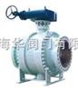 硬密封高压球阀的外观-高压球阀的用途-高压球阀的质量