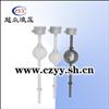 GSK干簧式水(液)位自动控制器