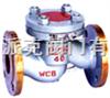 燃气专用升降式止回阀- 基本简介 - 形式分类 - 优缺之处