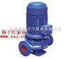 离心泵厂家:ISG系列单级单吸立式管道离心泵