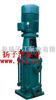 离心泵厂家:DL型立式多级离心泵