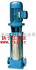 离心泵厂家:GDL型立式管道多级离心泵