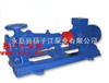 离心泵厂家:IH型卧式不锈钢化工离心泵