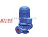 离心泵厂家:ISGD型低转速离心泵|立式单级单吸低转速管道离心泵