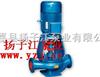 离心泵厂家:ISGB型便拆立式管道离心泵|便拆式管道离心泵