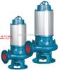 排污泵厂家:JYWQ系列自动搅匀排污泵