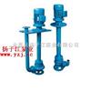 排污泵厂家:YW型液下式无堵塞排污泵 不锈钢无堵塞液下排污泵