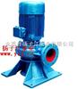 排污泵厂家:WL型直立式排污泵|直立式无堵塞排污泵