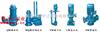 排污泵厂家:QW(WQ),YW,LW,GW高效无堵塞排污泵