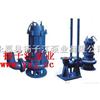排污泵:WQ型无堵塞潜水排污泵|无堵塞固定式潜水排污泵