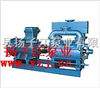 真空泵厂家:2BE水环式真空泵及压缩机