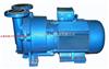 真空泵厂家:2BV系列水环式真空泵