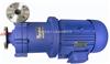 磁力泵厂家:CQ系列耐腐蚀磁力泵