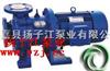 磁力泵厂家:CQB-F型氟塑料磁力泵|氟塑料合金磁力泵
