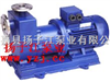 磁力泵厂家:ZCQ型自吸式磁力泵