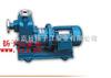 磁力泵厂家:ZCQ系列不锈钢防爆自吸式磁力泵