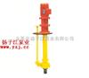 化工泵厂家:GBY型浓硫酸液下泵