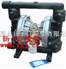 隔膜泵厂家:QBY气动隔膜泵