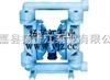 隔膜泵厂家:QBY型工程塑料气动隔膜泵 工程塑料隔膜泵