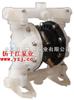 隔膜泵厂家:衬四氟防腐气动隔膜泵 耐腐蚀隔膜泵