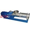 螺杆泵厂家:GF型不锈钢单螺杆泵