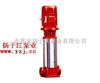 消防泵厂家: XBD-(I)立式多级管道消防泵