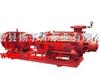 消防泵厂家: XBD-(W)卧式多级消防泵