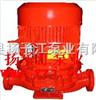 消防泵厂家: XBD-L型单级单吸消防泵
