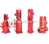 消防泵厂家: XBD系列消防泵组