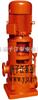 消防泵厂家: XBD-L型立式消防泵