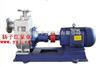 自吸泵厂家:ZXPB不锈钢防爆自吸泵|自吸式化工泵