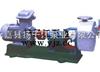 自吸泵厂家: ZFB系列不锈钢自吸泵