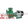 自吸泵厂家: FPZ型耐腐蚀自吸泵
