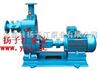 自吸泵厂家:ZW型不锈钢自吸排污泵 自吸污水泵 无堵塞自吸泵