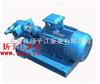 油泵厂家:2CY系列齿轮油泵|齿轮式润滑泵
