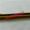 通用型光栅SEG20-2510