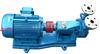 漩涡泵厂家:W型漩涡泵 不锈钢旋涡泵 卧式漩涡泵
